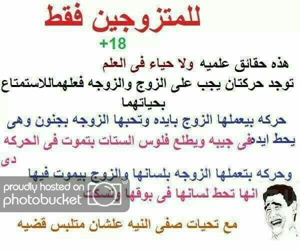 Pin By Ali Salama On ههههههههههه In 2020 Funny Words Funny Comments Funny Photo Memes