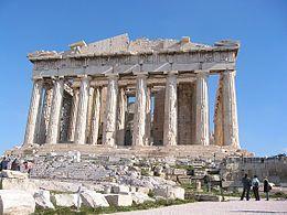 Ictino, Callicrate e Fidia - Partenone, 447-438 a.C.: la facciata. Il Partenone è un tempio greco, octastilo, periptero di ordine dorico che sorge sull'acropoli di Atene, dedicato alla dea Atena.