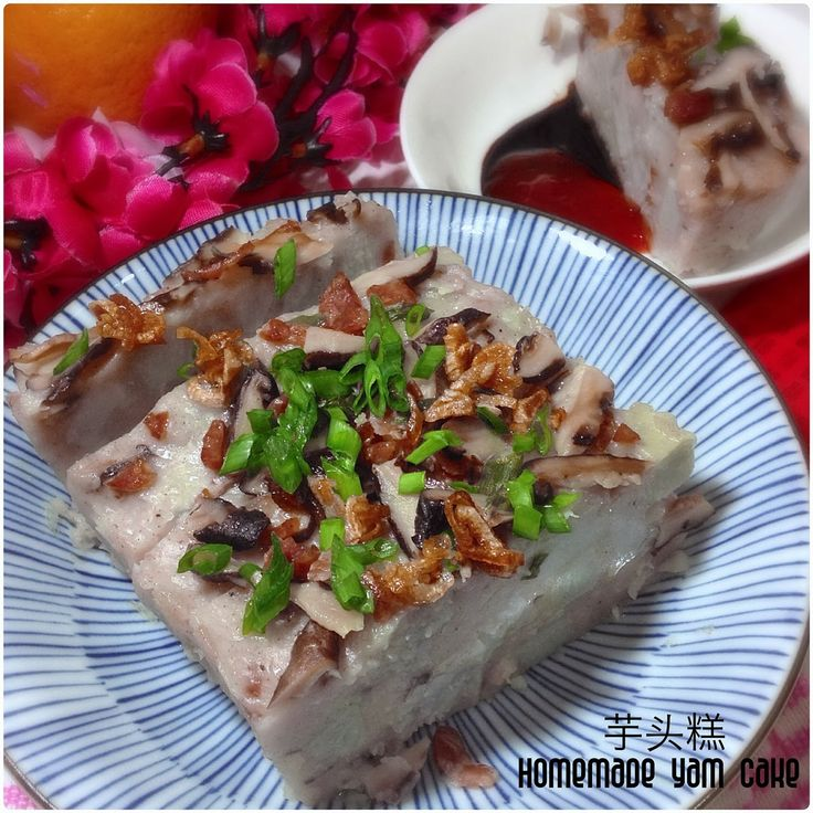 17 best breakfast in singapore images on pinterest asian food steam yam cake recipe singapore food blog chinese lunar new year goodies forumfinder Choice Image
