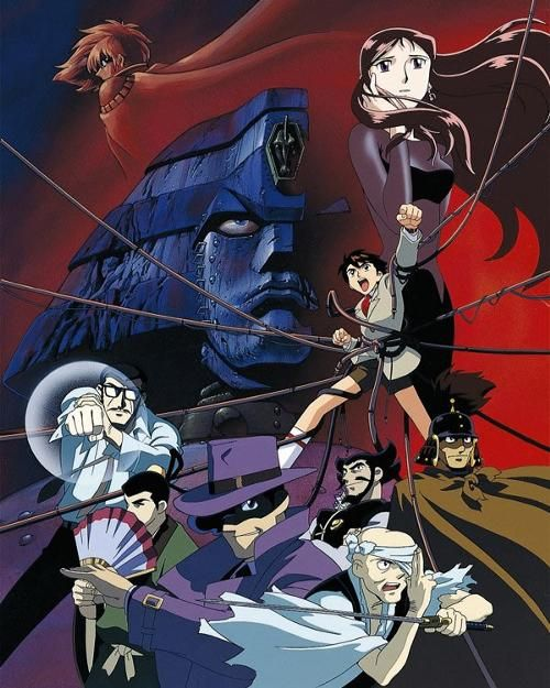I love the hell out of Giant Robo, it is my favorite anime of all time.