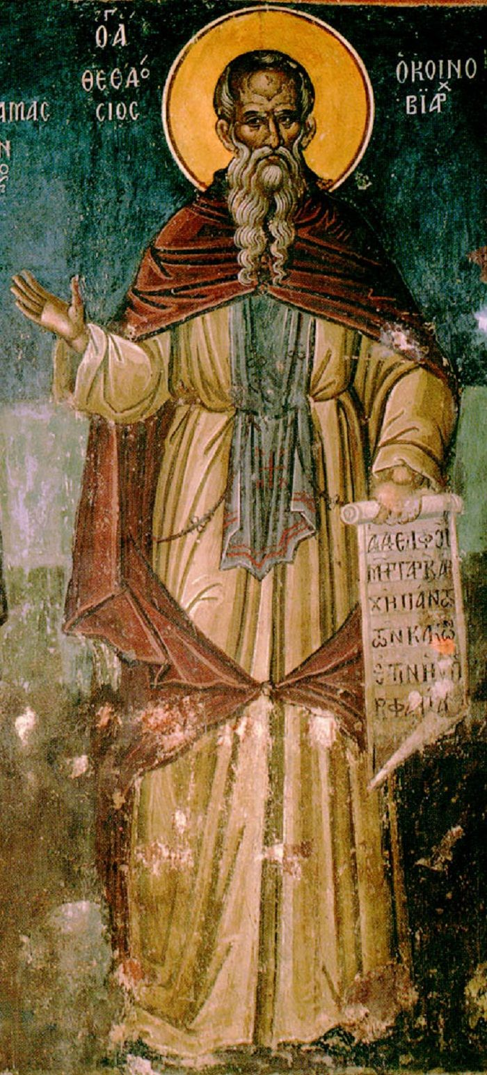 Житие Феодосия Великого » The prayer book - Молитвенник