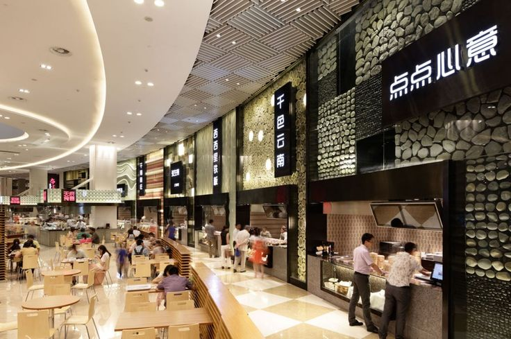 The Mixc Chengdu – Food Court | City Lighting Products | www.facebook.com/CityLightingProducts/