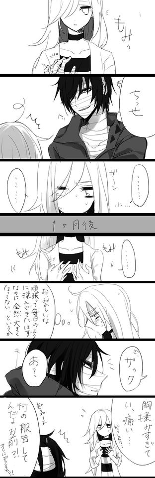 「殺天ログ2」/「☆」の漫画 [pixiv]