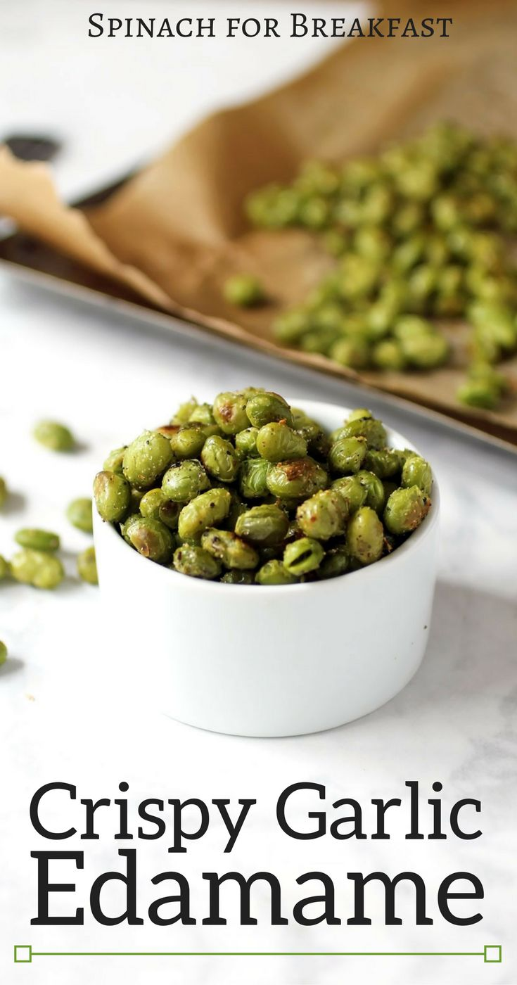 Our Crispy Garlic Edamame recipe is the perfect high protein, healthy snack. Plus, it's gluten free and vegan! After being roasted these edemame are crunchy and salty perfection :)