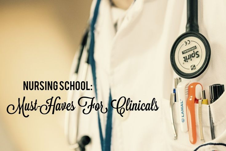 Nursing School: Must-Haves For Clinicals — dlmjourney