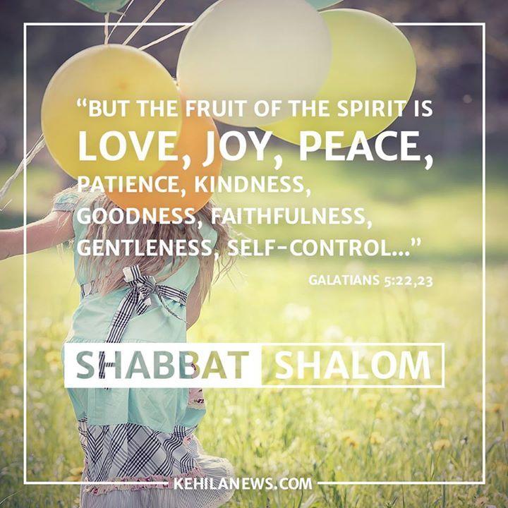 Shabbat Shalom!! Messianic Jewish News from Israel Kehila News