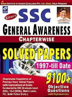 Looking for the best GK books for SSC CGL Tier 1 and Tier 2 exam preparations? All General Awareness topics includes