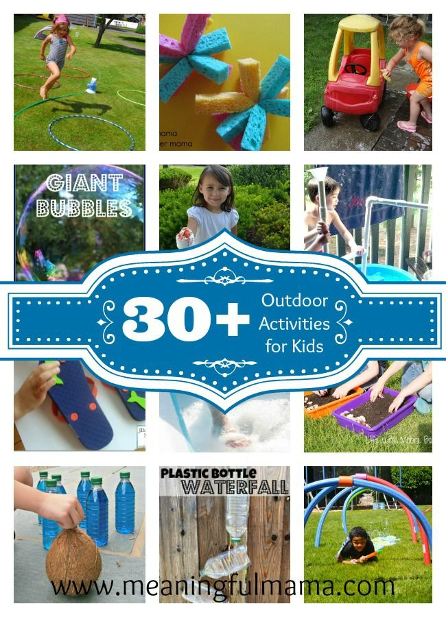 214 best large motor and outdoor games for preschool and for Outdoor gross motor activities for preschoolers