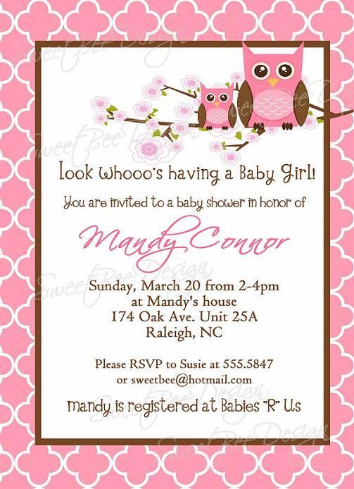 Owl Theme Invitation by SweetBeeDesignShoppe