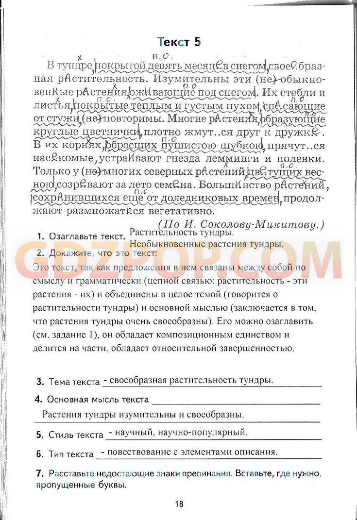 28.11.12 диагностическая работа по математике 10 класс скачать задания