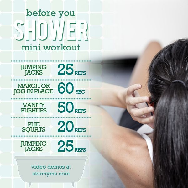 Before-Your-Shower-Mini-Morning-Workout.png (600×600)