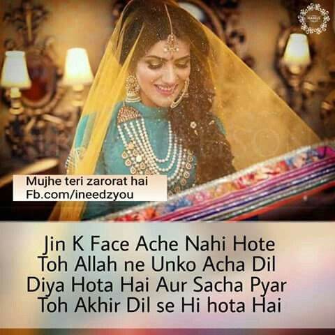 17 Best images about Islamic quotes in Urdu on Pinterest | Poor ...
