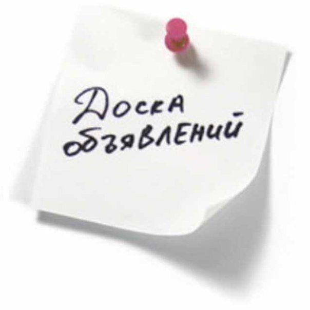 Новости - Болгар - городской портал Волжская Булгария Булгар