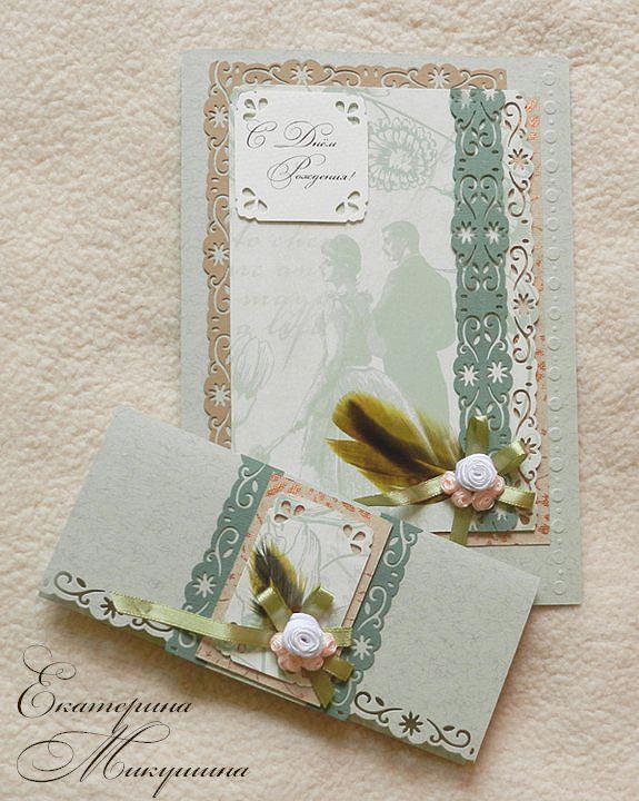 Комплект: открытка и конверт для денег