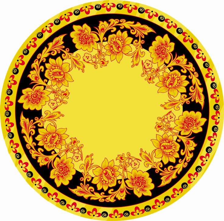 Folk Khokhloma painting from Russia. A round floral pattern in yellow, black and red colours. #art #folk #painting #Russian