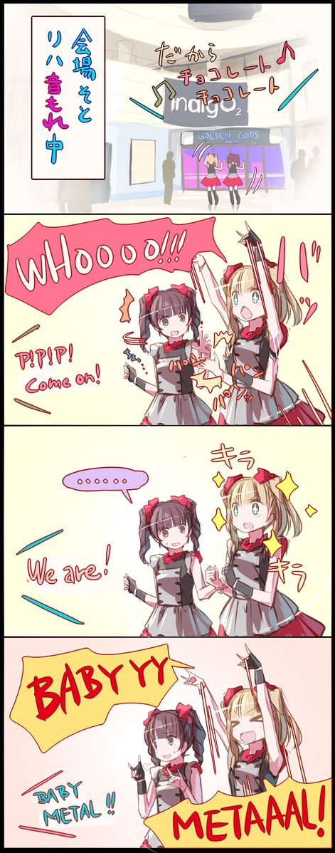 Babymetal fans and mascots Jess Darch and Emma Coulson managised by Haiiro san @hi_ghi_ro twitter
