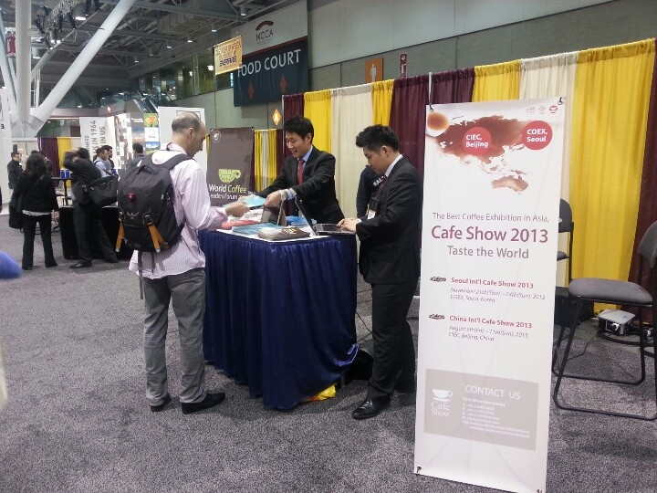 cafeshow booth