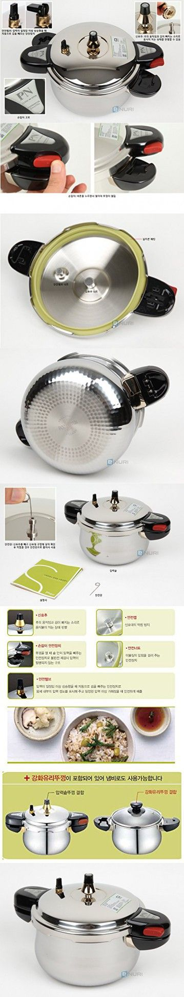 PN Hi Clad Pressure Rice Cooker IH Hive Series IH Induction Compatible (HCPC-22C (4.5L) for 8 person)