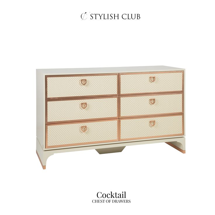 Looking for a stylish chest of drawers, a timeless addition, tall and narrow or wide and low and everything in between, in every style. Browse our luxury designer collection of chests of drawers on our website.