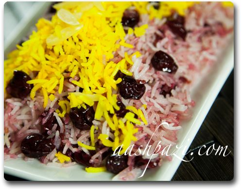 Albaloo Polo Recipe (sour cherries, rice) #iranian #persian