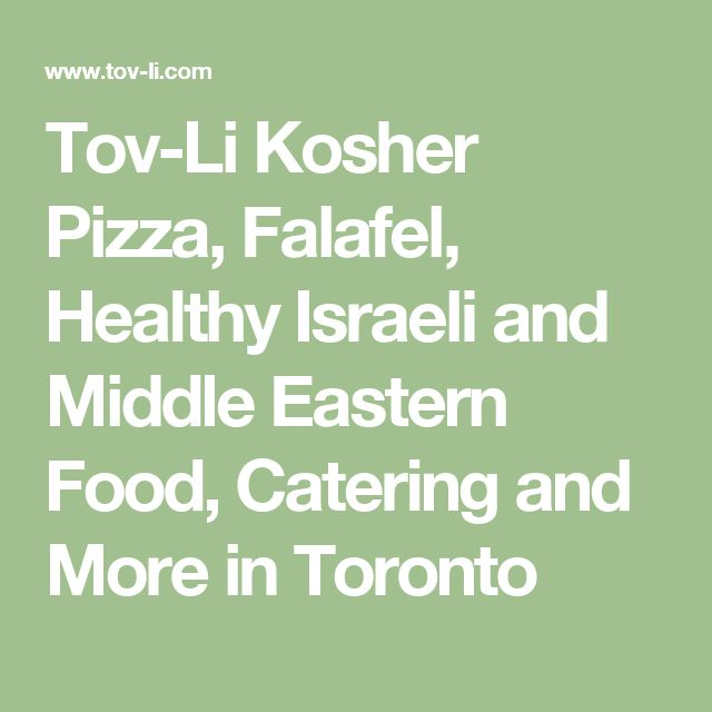 Tov-Li Kosher Pizza, Falafel, Healthy Israeli and Middle Eastern Food, Catering and More in Toronto
