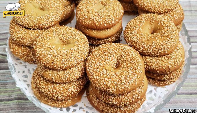 طريقة تحضير كعك السمسم Arabic Dessert Greek Cookies Indian Dessert Recipes