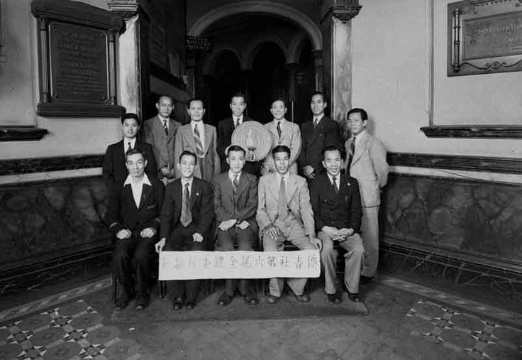 Chinese Seamens' Union, Sydney Trades Hall 1944. Fred Wong and Arthur Loch amongst them