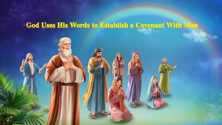 "God's Utterance ""God Himself, the Unique I God's Authority (I)"" (Part Th..."