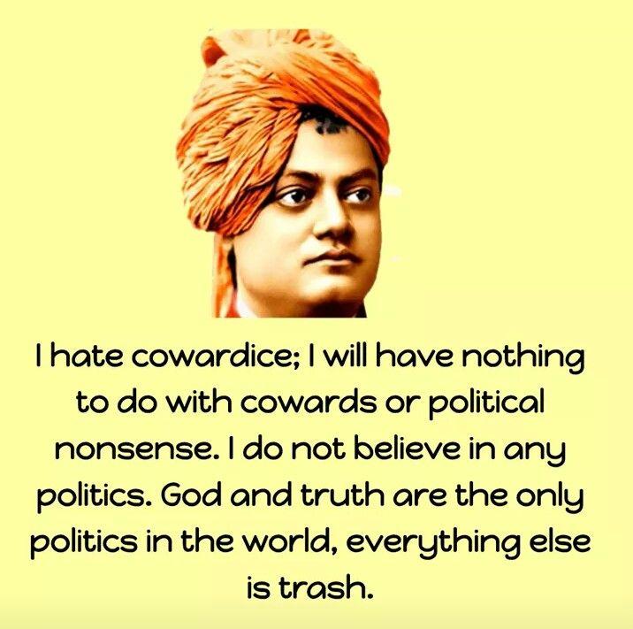 50 Best Vivekananda Quotes Images On Pinterest