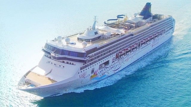 This cruise ship will take you to Taiwan, Hong Kong, and Laoag Philippines