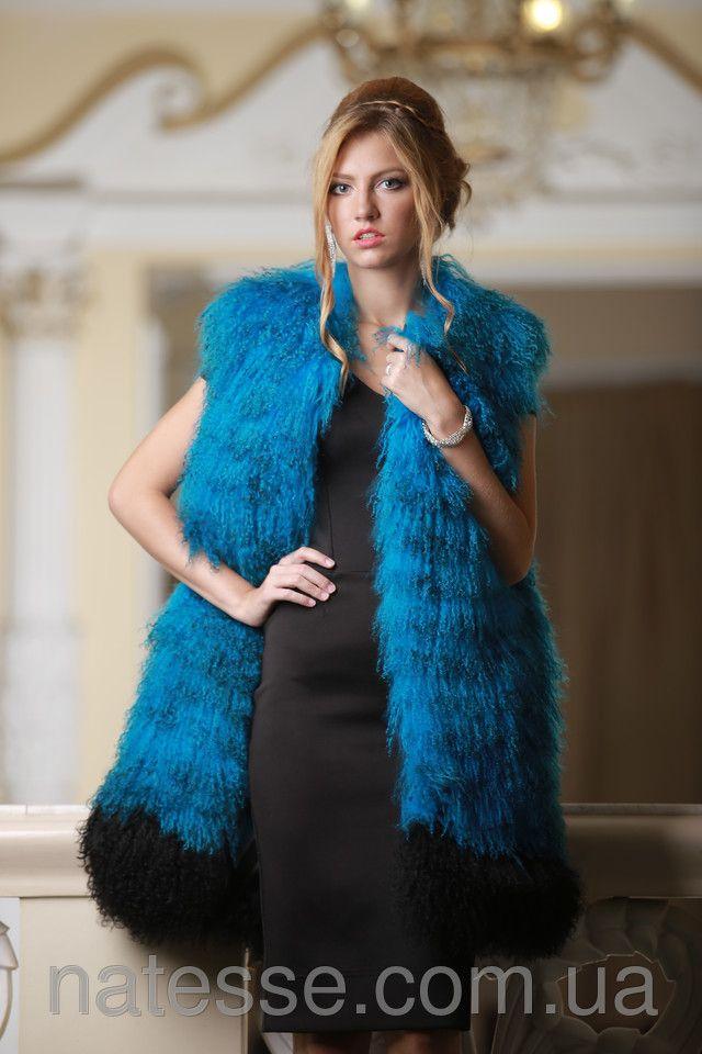 turquoise Tibet Lamb fur vest gilet меховой жилет жилетка из меха тибетской ламы цвета морской волны