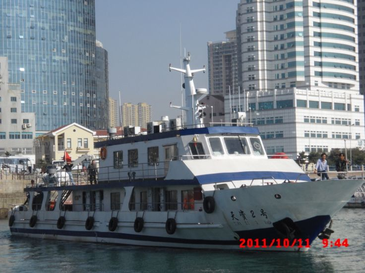 aluminum passenger boat#passenger ferry boats for sale#boat