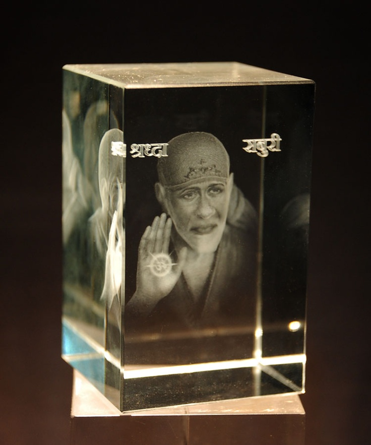 Saibaba engraved in crystal cube