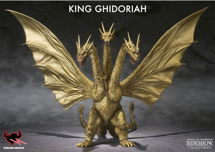 Monsters - General King Ghidorah (Godzilla) Collectible Figu ...