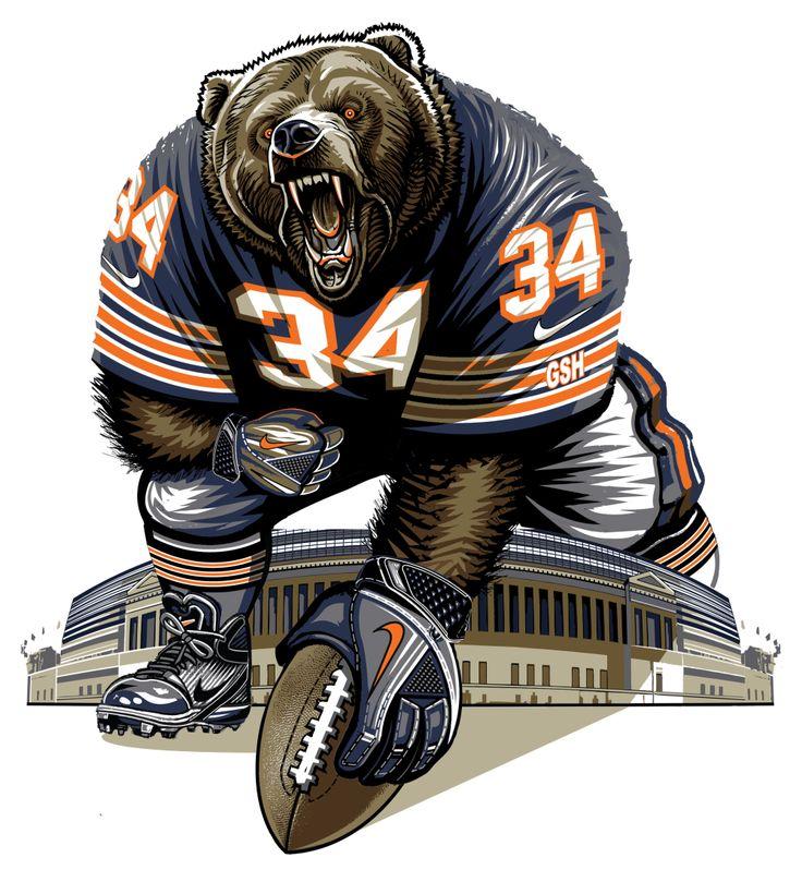 Урок, картинки медведи крутые