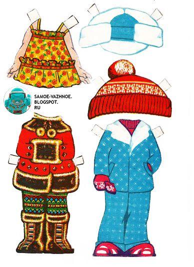 Бумажная кукла СССР девочка голубое платье букет блестящие волосы