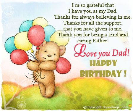 10 best BB images – Happy Birthday Dad Card