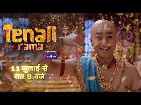 Tenali Rama Serial on Sab TV - Wiki, Story, Timings & Full Star Cast, Promos, Photos, Videos | MT Wiki: Upcoming Movie, Hindi TV Shows, Serials TRP, Bollywood Box Office