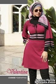 hijab 2013 - Recherche Google