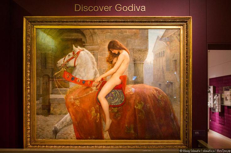 Леди  Годива,  полотно художника Джона Кольера (John Collier) 1898 год:  Англия.