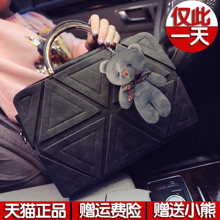 手提包|淘宝代购 - 易买中国,您身边的免费海外代购专家!