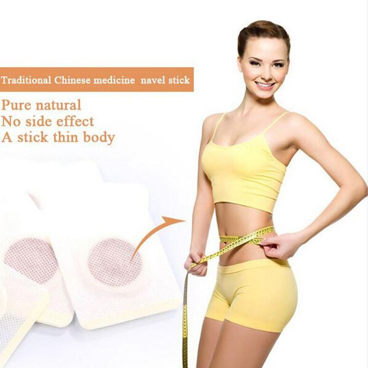 40PCS Traditional Chinese Medicine Slimming Patch
