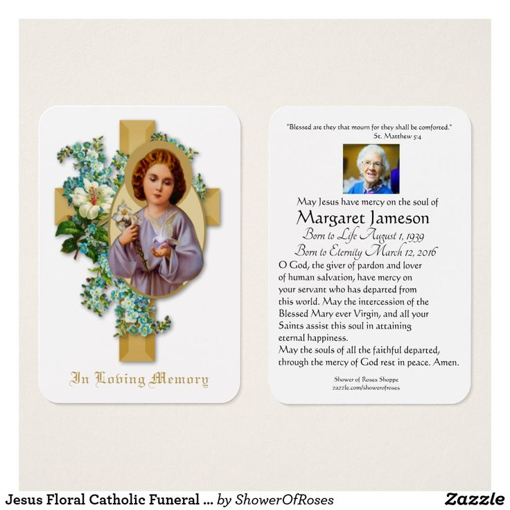 Jesus floral catholic funeral memorial holy card