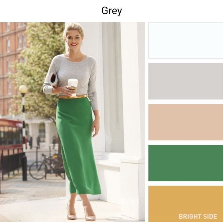 Color Combinations - Grey