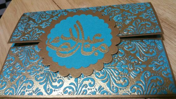 EID GIFT! I can make these beautiful envelopes for you to give to your children, nephews and nieces on holidays. Check my shop! https://www.etsy.com/listing/400755989/handmade-money-envelope-eid-money-party