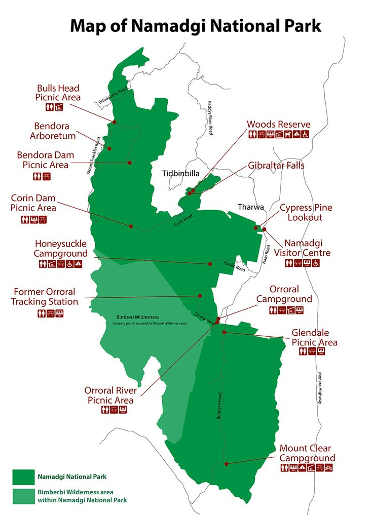 Map of Namadgi National park showing park boundaries and recreation areas. If you have difficulty viewing this map please contact 13 22 81.