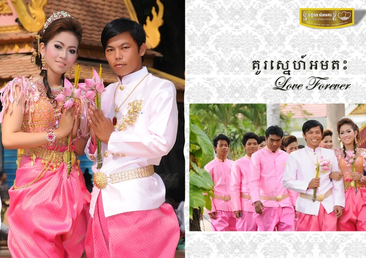 Reception Ceremony For The First Shipment Of Cambodian: 25 Best Cambodian Dresses/decor Ideas Images On Pinterest