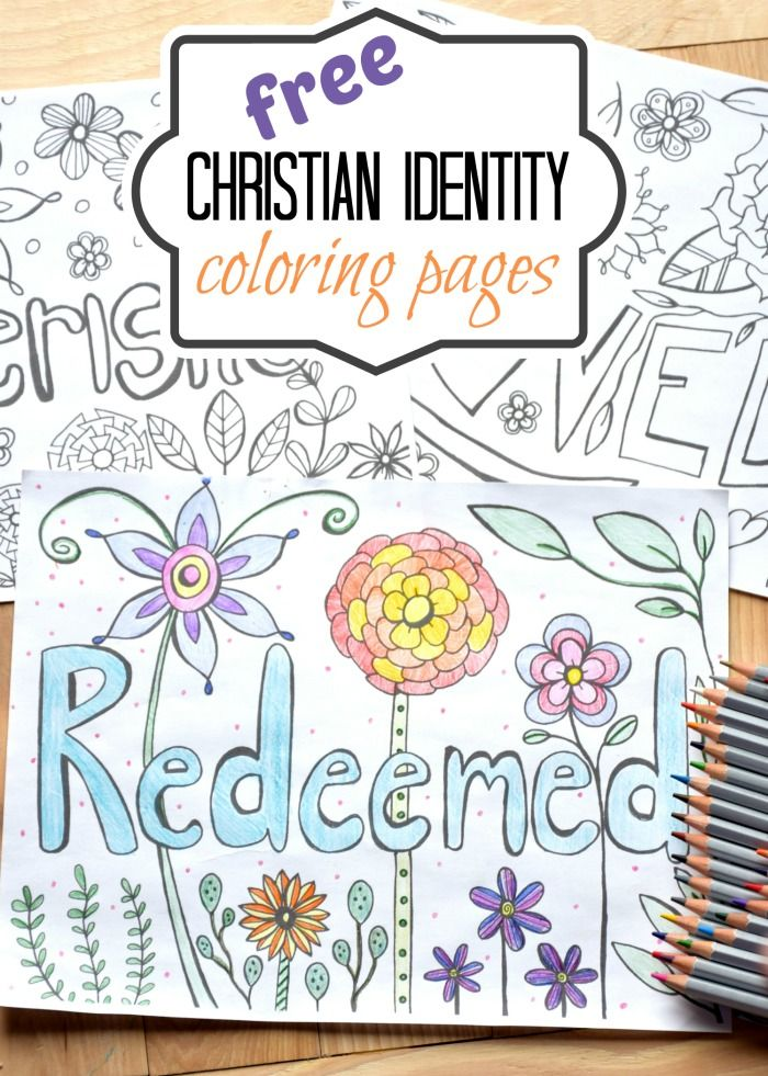 Hello my name is ... What is your identity as a Christian? Remind yourself who you are to Christ and enjoy a little relaxing time coloring with these free printable christian coloring pages