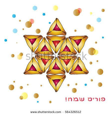 Happy Purim greeting card. Translation from Hebrew: Happy Purim! Purim Jewish Holiday poster with stars of David, traditional cookies hamantaschen on abstract confetti background. Vector Purim Israel