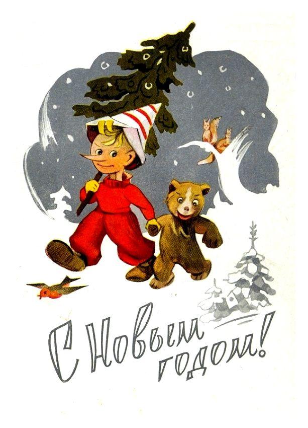 Художник Ильин С.П.,1960